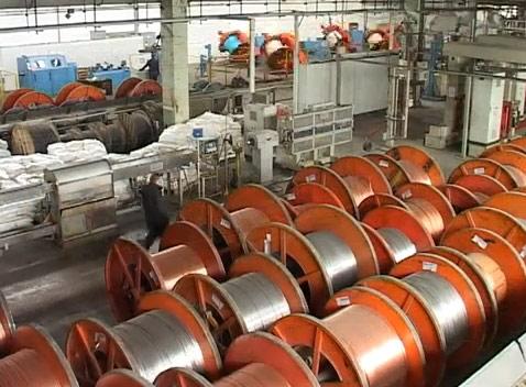 ООО «Запорожский завод цветных металлов»
