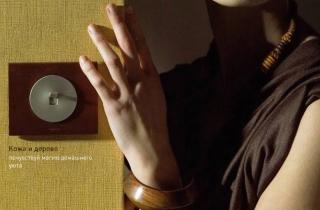 Модные тенденции современного дизайна помещения