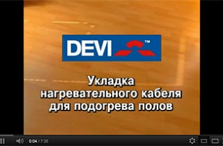 Видеоролик по укладке кабеля Deviflex™