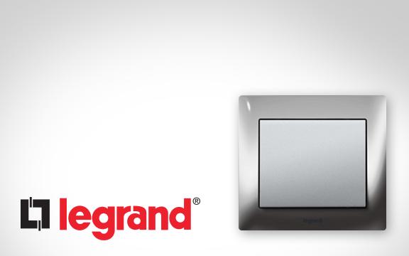 Отныне доставка Legrand в нашем магазине бесплатная для всех!