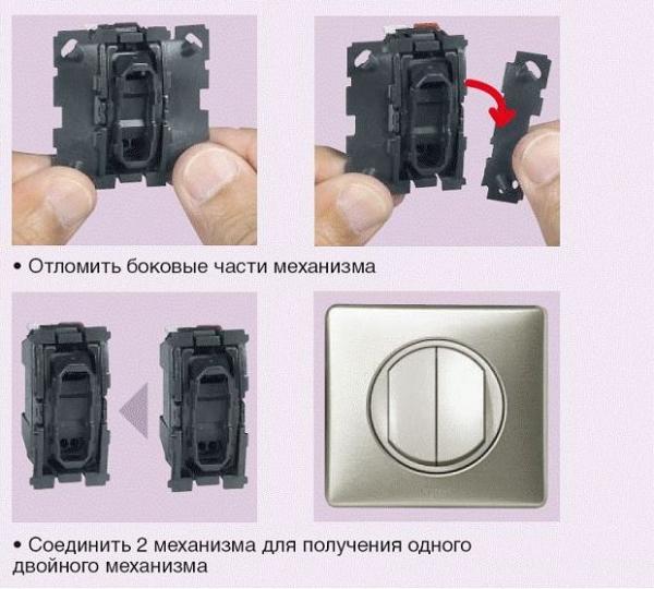 Выкл. 2-кл.jpg