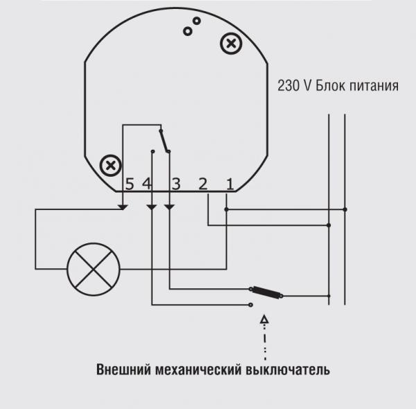 TVRRL868S01 схема.jpg