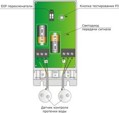 SA001 схема.jpg
