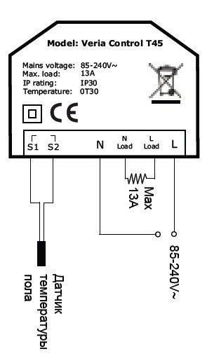 Veria Control T45 схема.jpg